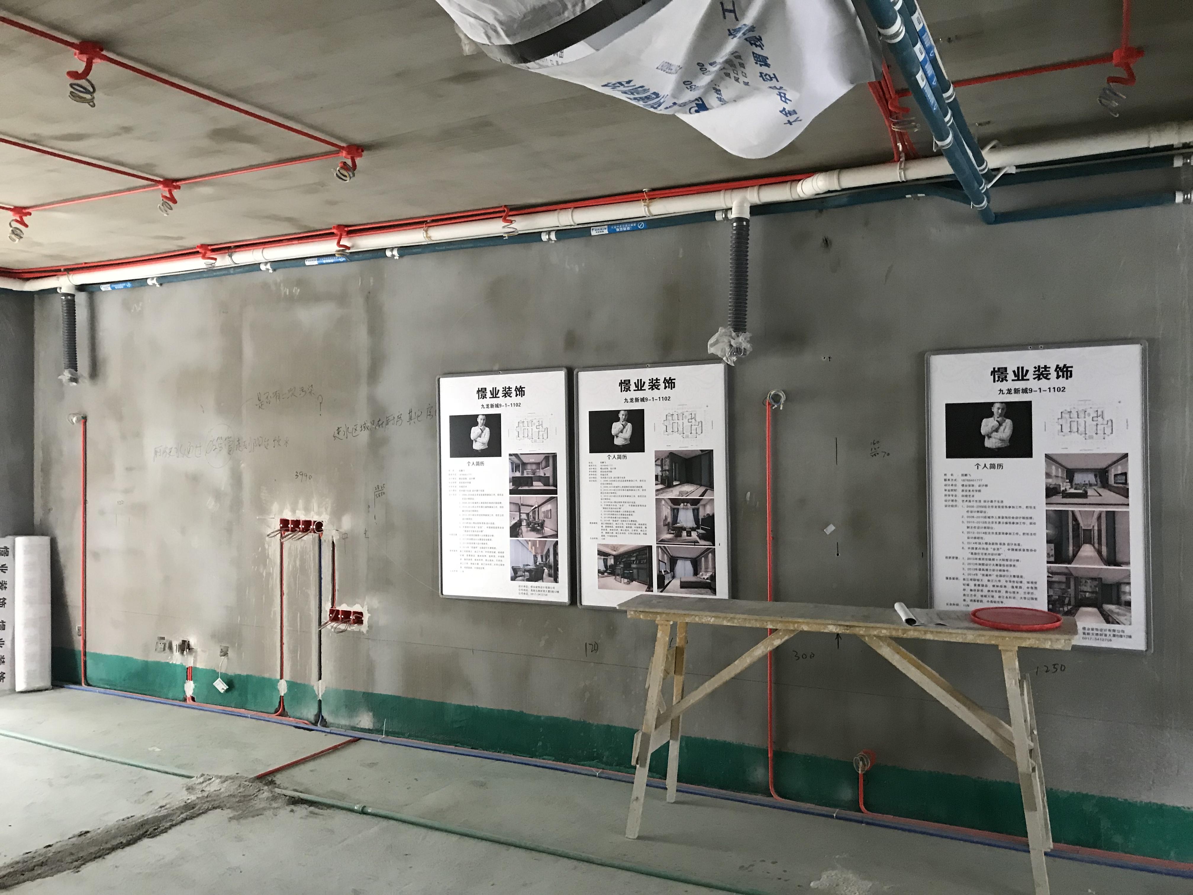 天玺台施工图片