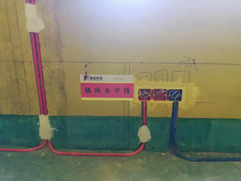 天玺台238㎡在施工地